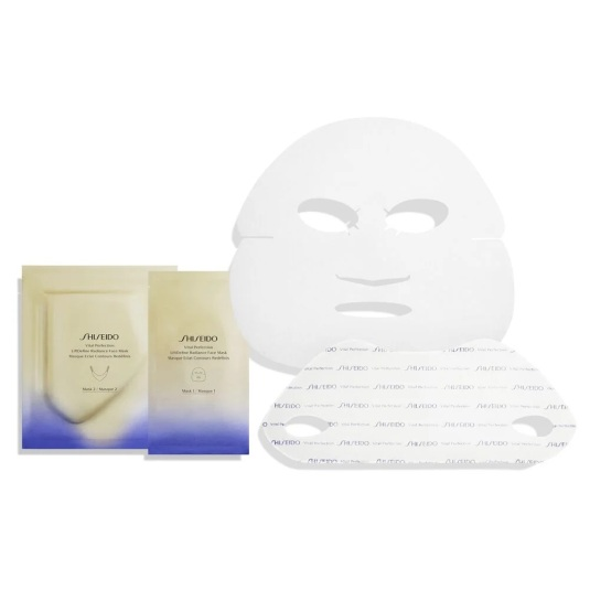 shiseido vital perfection liftdefine radiance face mask mascarilla faciales duo