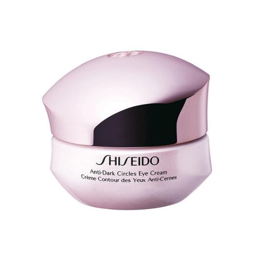 shiseido anti dark circles eye cream 15ml