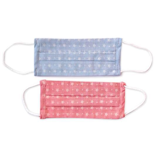 ingenitex 2 mascarillas higienicas infatiles reutilizables tela algodon en blister