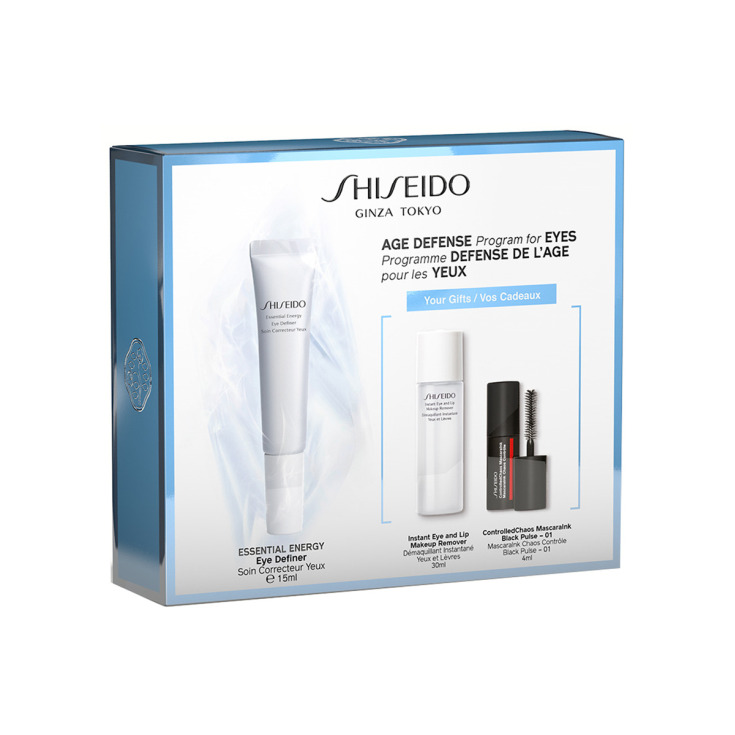 shiseido  essential energy eye definer 15ml set