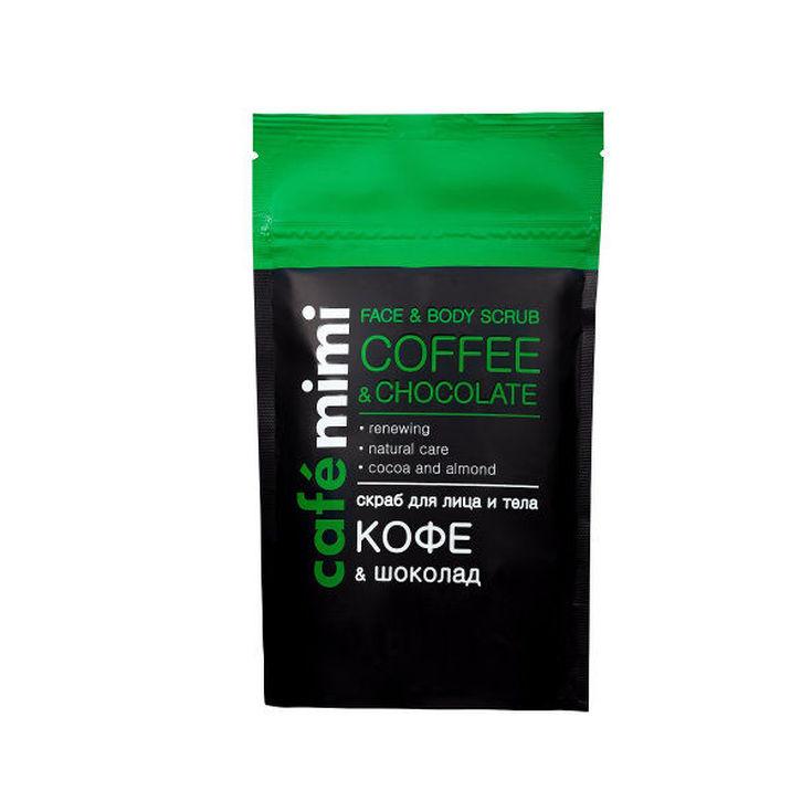 cafe mimi exfoliante corporal y facial cafe-chocolate-almendras