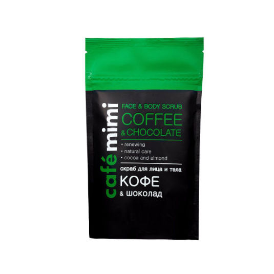 cafe mimi exfoliante corporal y facial cafe-chocolate-almendras