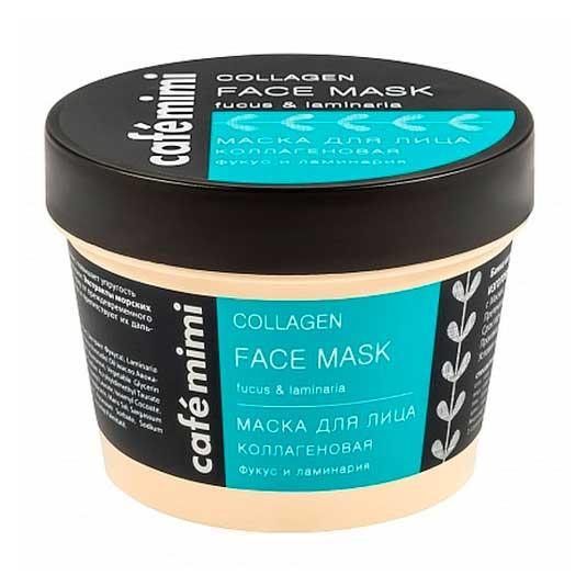 cafe mimi mascarilla facial colágeno antienvejecimiento 110ml