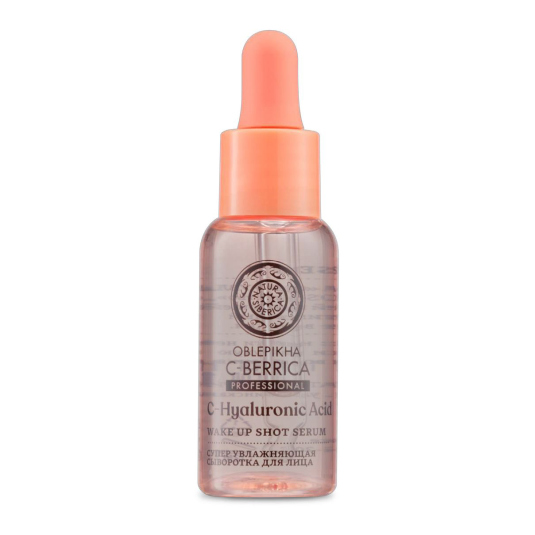 c- berrica serum facial hidratante 30ml