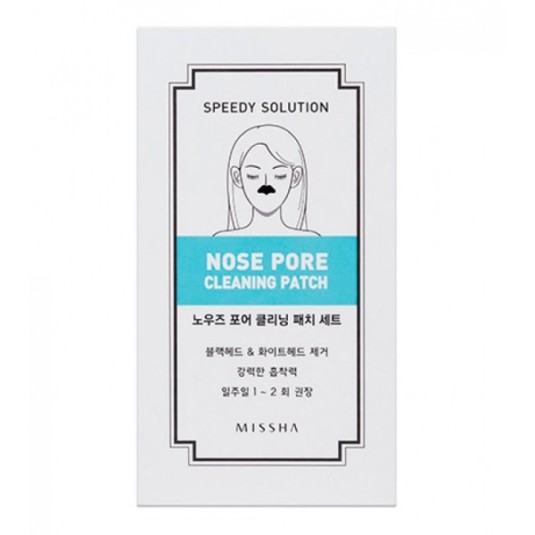 missha speedy solution nose pore puntos negros parche